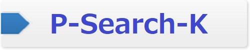 P-Search-K